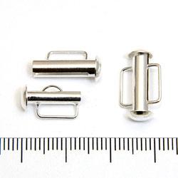 Tublås med bred ögla 16 mm silverpläterad mässing - Utgående vara