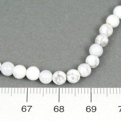 Pärlor i vit howlite 4 mm