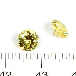 Cubic zircon rund gul 6 mm