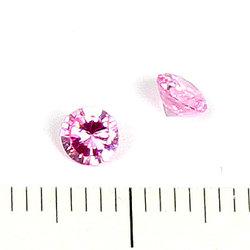 Cubic zircon rund rosa 4 mm