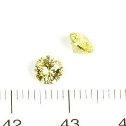 Cubic zircon rund gul 5 mm