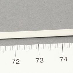 Finsilverband 0,32 mm x 3,2 mm