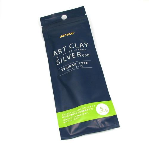 Art Clay silverlera spruta (utan pip) 5 g